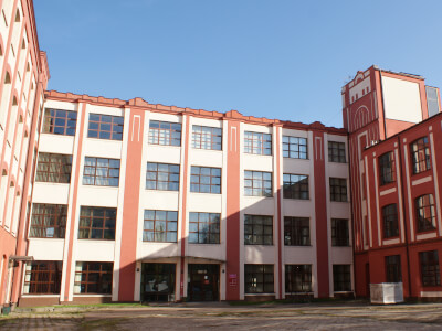 Univeristy of Humanities and Economics